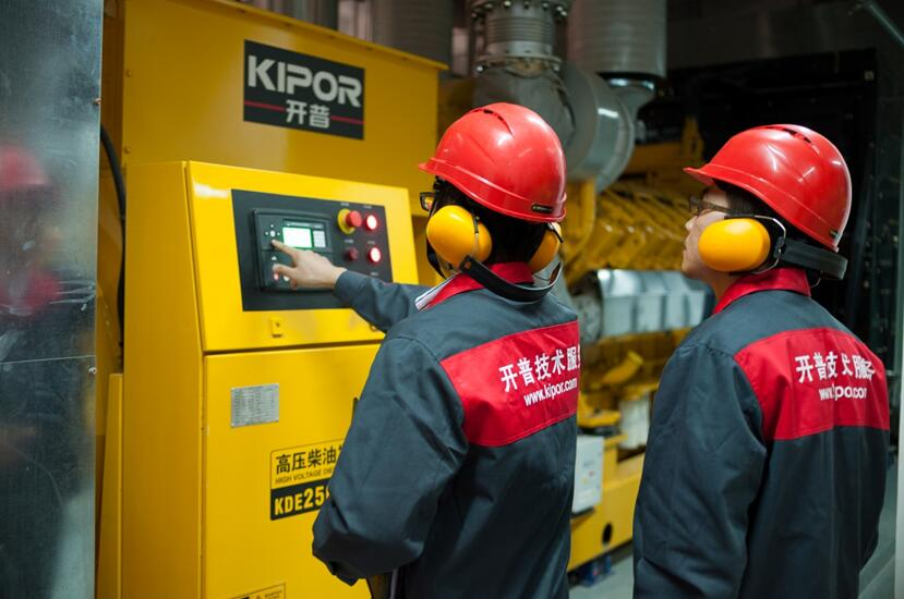 Высоковольтный Дизель Генераторы KIPOR успешно прошли испытание в провинции Шаньси Jiafeng центра обработки данных.