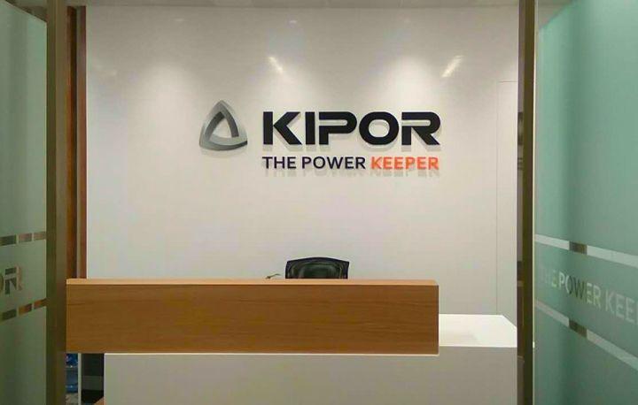 Шанхайский офис KIPOR: новое начало, новая глава, новое путешествие