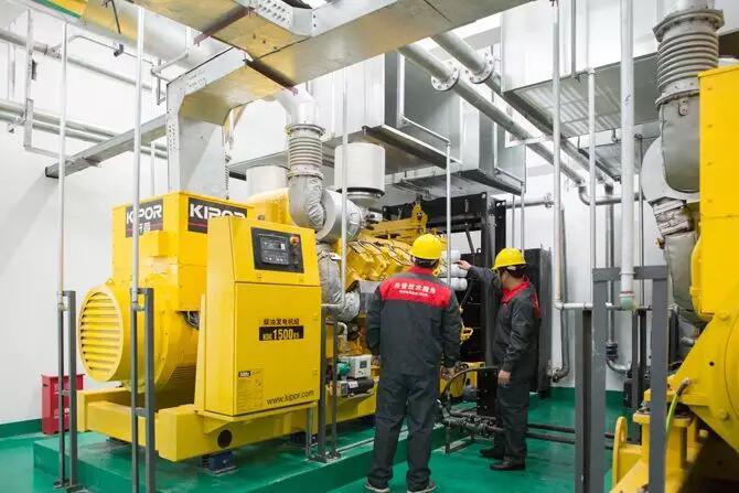 Электрическая энергетическая система KIPOR обеспечивает подачу энергии для больницы Уси Xishan New Hospital New Area