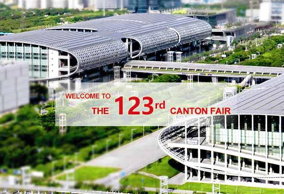 123-я Кантонская Ярмарка, с нетерпением ждёт встречи с Вами.