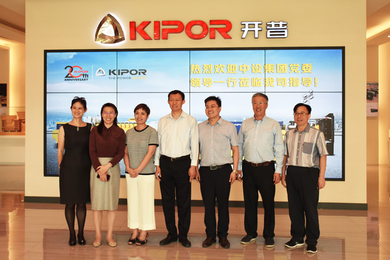 Комитет партии China National Machinery Imp. & Exp. Корпорация посещает KIPOR