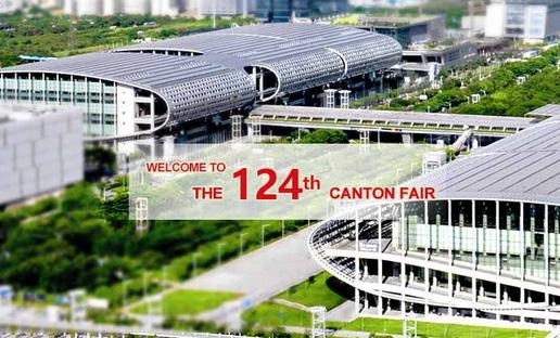 124-я Кантонская Ярмарка, с нетерпением ждёт встречи с Вами.